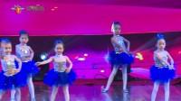 111号 幼儿舞蹈《老师亲妈妈亲》 星耀杯舞蹈大赛2017年12月