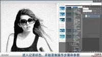 【敬伟PS教程】A基础篇A28-批量处理大量的图像(适用于Adobe PS cs6 cc)