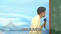 08《朱子治家格言》学习分享 蔡礼旭主讲 传统文化教育