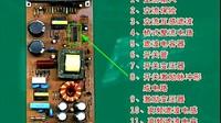 开关电源原理与维修完整版 (1)