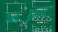 开关电源原理与维修完整版 (2)