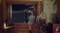 陈雅森 - 温柔乡 女生版 女声版 温柔乡MV