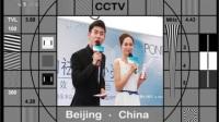 CCTV-7 测试卡 20171231 051500