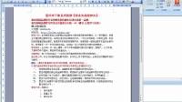 蓝丝雨TC教程1.战神决项目演示
