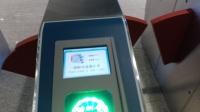 青岛地铁2号线 新版出站闸机演示