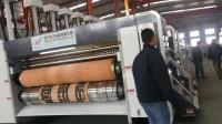 高清吸附印刷机 涂布板印刷 彩箱生产设备 高清高速印刷设备 华宇印刷机