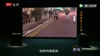 张国荣死亡现场照片罕见曝光,身上遗物散落一地,一代巨星殒落