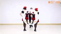 006冬冬水兵舞第六套一拖二教学《马背上的情歌》