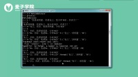 python语言基础 6 6 基本数据类型(二)