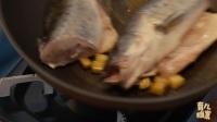 月子餐 03 通乳小能手枸杞鲜鱼汤