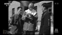 中国经典老电影《锦上添花》北影