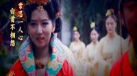 【汉衣坊作品】周礼文化.经典汉式婚礼之唐风格婚礼.琦舞倾心