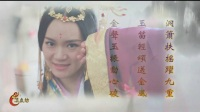 【汉衣坊作品】周礼文化.经典汉式婚礼之唐风格婚礼.