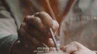 CCTV9【传家 喜事】精简版