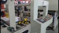 全自动粘箱机 下折粘箱机 印刷粘箱联动线 纸箱机械