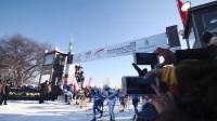 2018中国长春净月潭瓦萨国际滑雪节