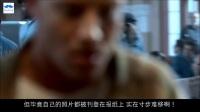 5分钟追美剧《越狱风云第2季》第2集:逃狱精英团队正式解散 人父赴汤蹈火誓死救儿! Prison Break S02E02