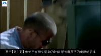 4分钟追美剧《越狱风云第2季》第6集:逃犯在监狱中单身多年 面对人妻调戏该怎么办? Prison Break S02E06