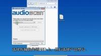 Audioscan Verifit2 软件升级