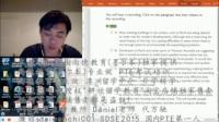 尚德教育(墨尔本)PTE视频课-试听课程 PTE听力核心题型