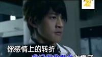 何润东 - 我记得我爱过