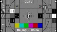 中国中央电视台测试卡 (增强版) 02
