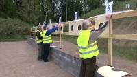 芬兰射协17年收藏赛