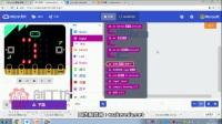 创工坊名师讲堂:向老师micro:bit基础课程《第三课:学会数数_带字幕》