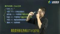南阳星恒教育  口腔预防医学 第三节 龋病预防(三)张扬