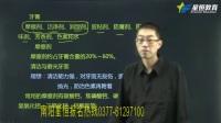 南阳星恒教育  口腔预防医学 第四节 牙周病预防(四)张扬