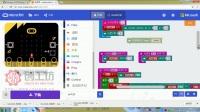 创工坊名师讲堂:向老师micro:bit进阶课程《第十九课:CS游戏_带字幕》