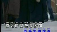 大悲咒(原版)