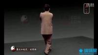 陈小旺7(老架一路26-40)_标清