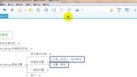 03:WordPress基础设置