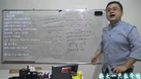 6.6拓展:数轴标根法解不等式—必修五