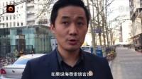 马苏在北京海淀法院告黄毅清诽谤