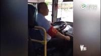 南宁一公交司机自嗨唱歌,乘客:唱得我有种不想下车的冲动