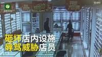 南宁一商店噪音扰民,男子持菜刀抗议:我母亲还病着呢!