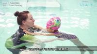 宝宝学游泳等级2-技能1 -漂浮