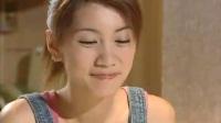 《第八号当铺》20,杜德伟 天心 汪东城 刘雪华