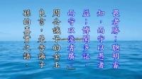 乙未年清明祭祖專刊有聲書【第14集】
