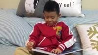 2018英孚全球英语挑战赛  幼儿组 田雨杉 北京