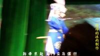 越剧《紫钗缘》全剧唱词版 李琼燕顾楚楚温岭越剧三团