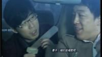 没系安全带哪都去不了OUT中国中央电视台广而告之公益广告—有没有篇30秒(黄渤版)