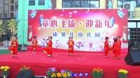 康贝儿幼儿园迎新年幼儿舞蹈 小班表演【嘻嘻哈哈过新年】同步字幕