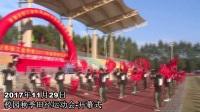 东莞市轻工业学校-艺术巡礼-爱国红歌、校运动会、文艺晚会  (作者版)