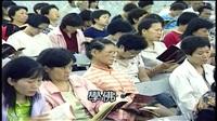 慧律法师《金刚经》(国语新版)  (1)