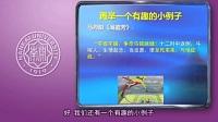 南开大学-六大名著导读-06-国语高清