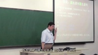 南开大学-六大名著导读-08-国语高清