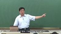 南开大学-六大名著导读-07-国语高清